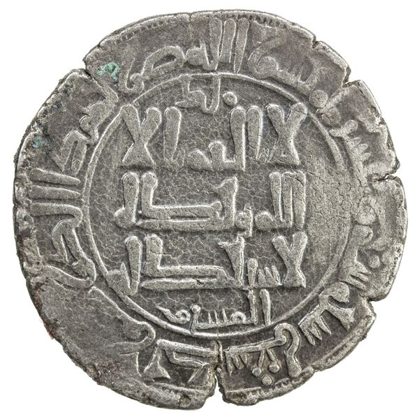 QARAKHANID: Sulayman b. Yusuf, 1031-1056, AR dirham (3.98g), Kashghar, AH423. VF