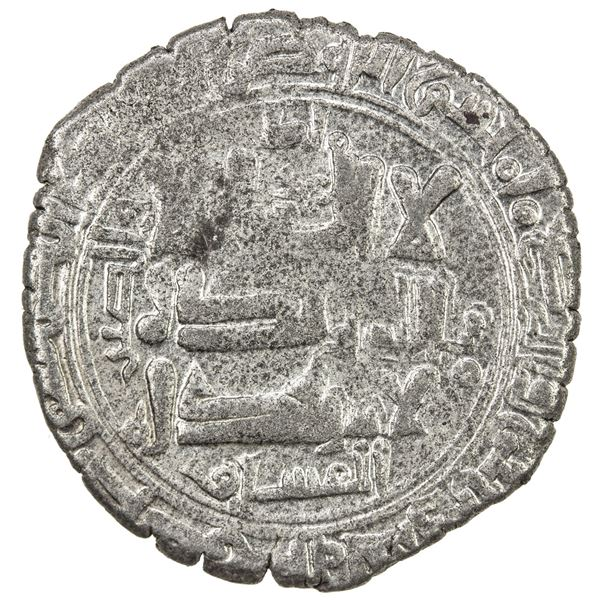 QARAKHANID: Sulayman b. Yusuf, 1031-1056, AR dirham (3.19g), Kashghar, AH425. EF