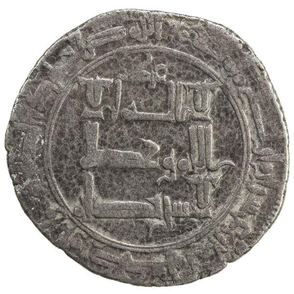 QARAKHANID: Sulayman b. Yusuf, 1031-1056, AR dirham (3.92g), Uzkand, AH428. VF