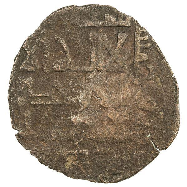 QARA-KHITAY (Western Liao): temp. Yelu Dashi, 1124-1143, AE fals (3.15g), NM, AH538. F-VF