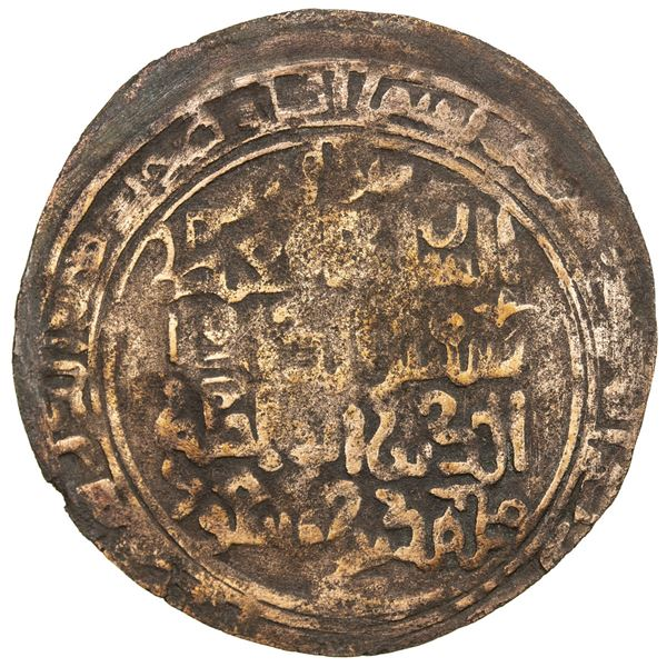 QARA-KHITAY IN BALKH: Muhammad b. Mas'ud, ca. 1191-1194, AE dirham (5.02g), Tirmidh, AH[5]88. VF
