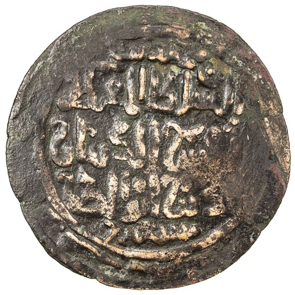 QARA-KHITAY IN BALKH: Muhammad b. Mas'ud, ca. 1191-1194, AE dirham (5.86g), DM, MM. VF