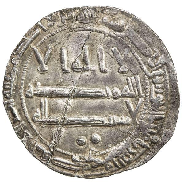 ALID OF TABARISTAN: Anonymous, ca. 790s, AR dirham (1.82g), NM, ND. VF-EF