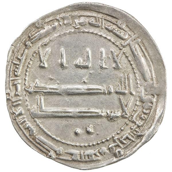 ALID OF TABARISTAN: Anonymous, ca. 790s, AR dirham (1.83g), NM, ND. EF