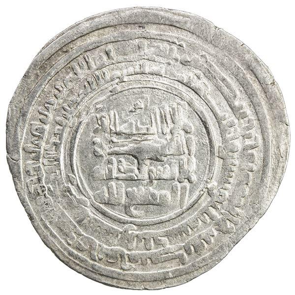 ZIYARID: Bisutun, 967-978, AR donative dirham (3.69g), Astarabad, AH363. EF