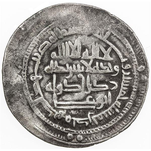 BUWAYHID: 'Adud al-Dawla, 949-983, AR dirham (3.34g), Darja, AH350. VF