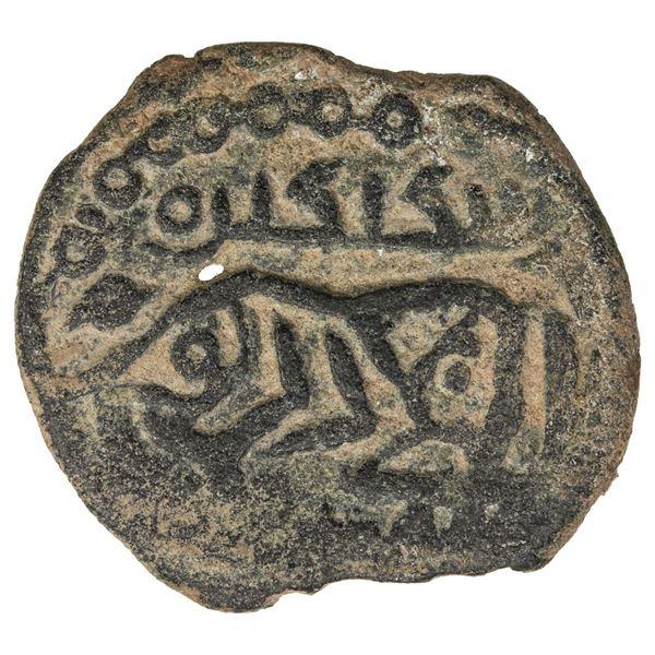 GHAZNAVID: Sebuktekin, 977-997, AE fals (1.77g). VF