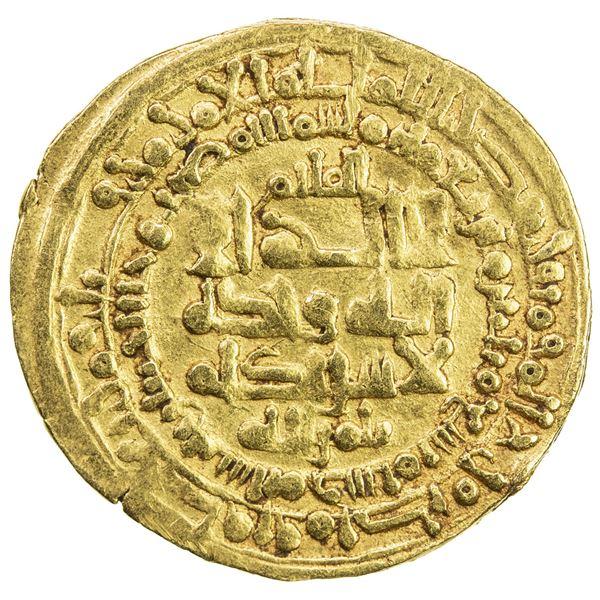 GREAT SELJUQ: Tughril Beg, 1038-1063, AV dinar (4.73g), Nishapur, AH439. VF