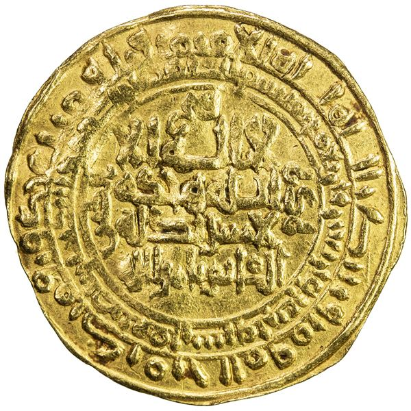 GREAT SELJUQ: Tughril Beg, 1038-1063, AV dinar (3.67g), Isfahan, AH444. VF