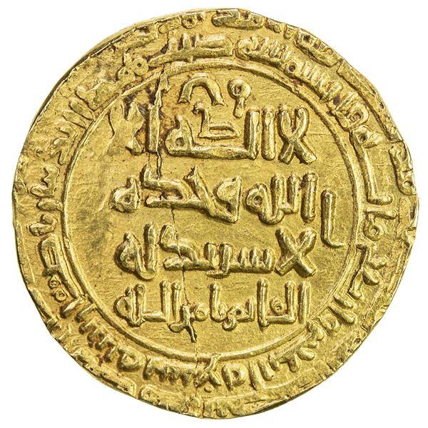 GREAT SELJUQ: Tughril Beg, 1038-1063, AV dinar (4.24g), Isfahan, AH449. EF
