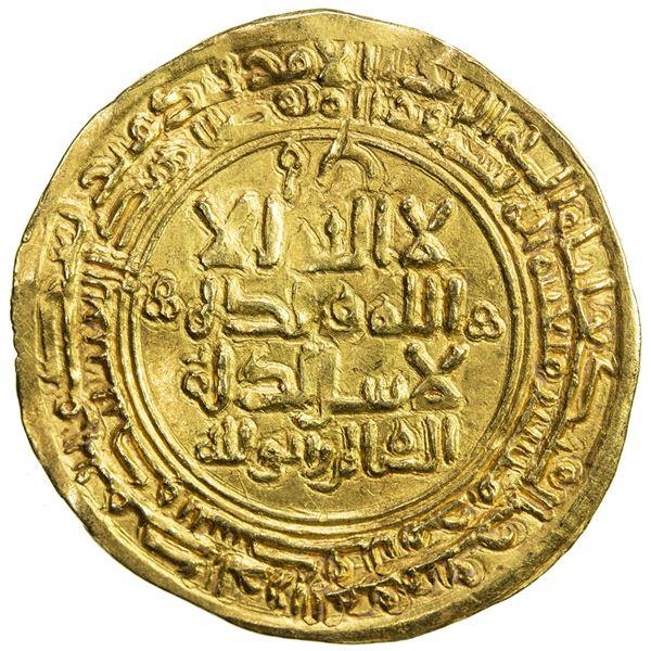 GREAT SELJUQ: Tughril Beg, 1038-1063, AV dinar (3.46g), NM, ND. VF-EF