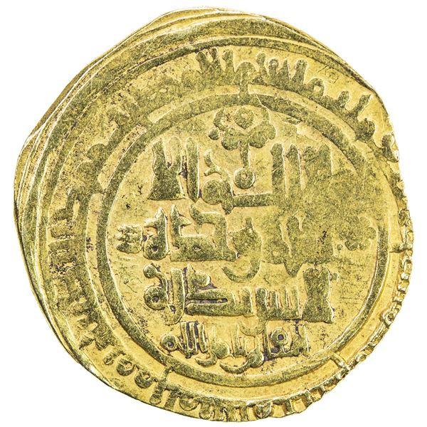 GREAT SELJUQ: Alp Arslan, 1058-1063, AV dinar (5.44g), Herat, AH452. VF