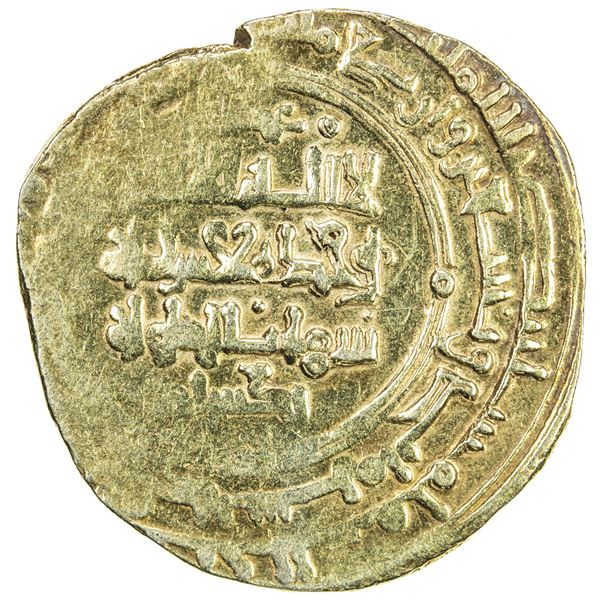 GREAT SELJUQ: Takish Beg, ca. 1062-1084, pale AV dinar (4.39g), MM, AH491 (sic). F-VF