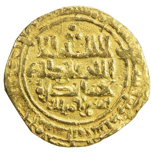 GREAT SELJUQ: Malikshah I, 1072-1092, AV dinar (3.85g), Nishapur, AH465. VF