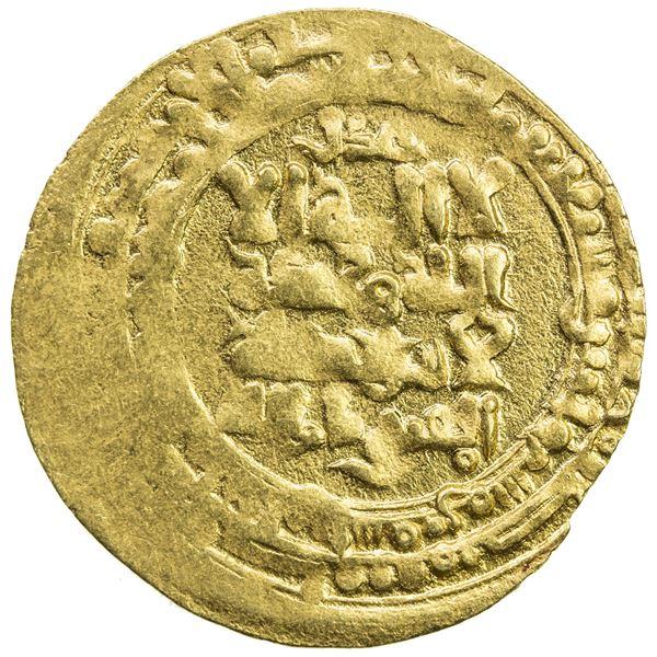 GREAT SELJUQ: Malikshah I, 1072-1092, AV dinar (3.09g), AH472. VF