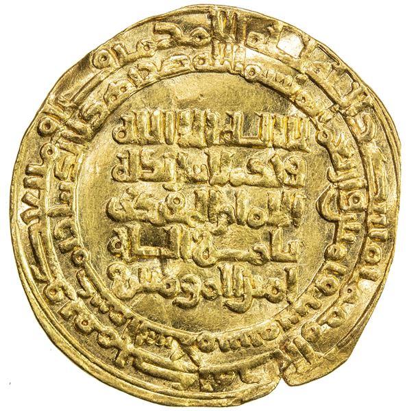 GREAT SELJUQ: Malikshah I, 1072-1092, AV dinar (3.41g), Madinat al-Salam, AH486 (sic). EF