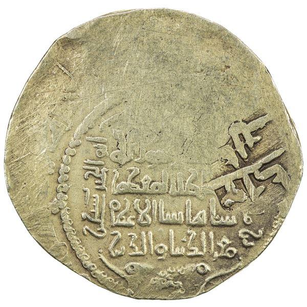GREAT SELJUQ: Sanjar, 1118-1157, pale AV dinar (3.74g), MM, DM. VF
