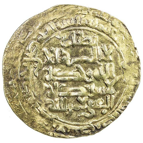 SELJUQ OF WESTERN IRAN: Malikshah III b. Mahmud, 1152-1153, AV dinar (2.14g), 'Askar Mukram, AH548.
