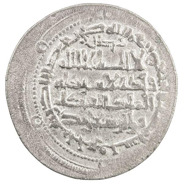 SELJUQ OF KIRMAN: Qawurd, 1048-1073, AR dirham (5.35g), Jiruft, AH446. VF-EF