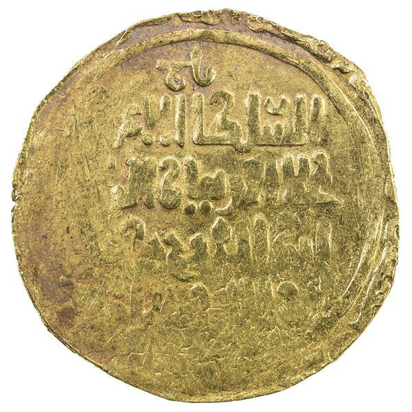 KHWARIZMSHAH: Muhammad, 1200-1220, AV dinar (2.90g), Balkh, AH(61)5. VF