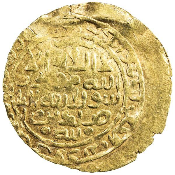 KHWARIZMSHAH: Muhammad, 1200-1220, AV dinar (2.57g), Tirmidh, AH615. VF-EF