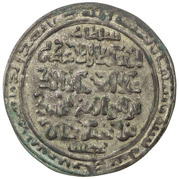 "KHWARIZMSHAH: Muhammad, 1200-1220, AE broad sultani ""dirham"" (6.03g), Samarqand, AH607. UNC"