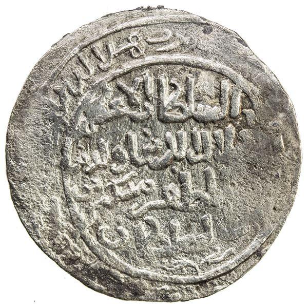 KHWARIZMSHAH: Mangubarni, 1220-1231, AR broad dirham (3.56g), Ghazna, AH(619). VF