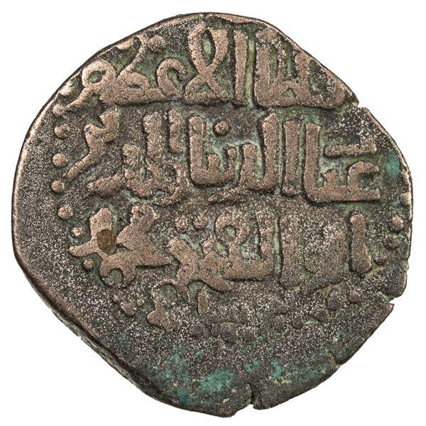 GHORID: Ghiyath al-Din Muhammad, 1163-1203, AE jital (3.16g), Marw, ND. VF