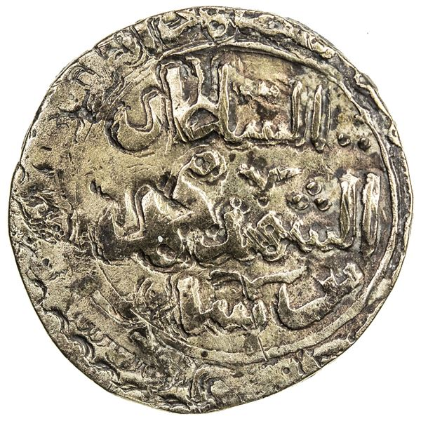 GHORID: Taj al-Din Yildiz, 1206-1215, debased AV dinar (4.02g), Ghazna, AH(61)2. VF