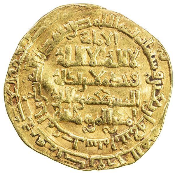 LU'LU'IDS: Badr al-Din Lu'lu', 1233-1258, AV dinar (7.25g), al-Mawsil, AH642. VF