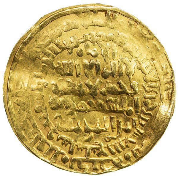 ZANGIDS OF SHAHRAZUR: Nur al-Din Il-Arslan, 1234-1251, AV dinar (7.38g), Shahrazur, AH647. VF