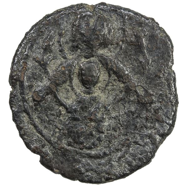 SALDUQIDS: Diya' al-Din Ghazi, 1116-1132, AE fals (5.27g), NM, ND. F-VF