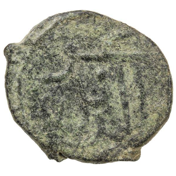 SALDUQIDS: 'Izz al-Din Salduq, 1129-1168, AE fals (1.66g), NM, ND. VF