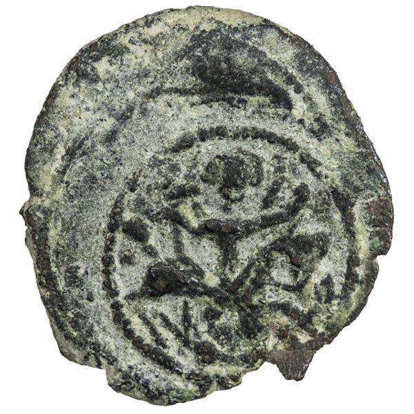 SALDUQIDS: Diya' al-Din Ayyub, 1145-1148, AE fals (5.66g), NM, ND. VF