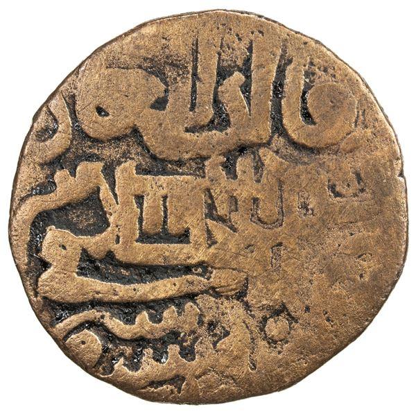 SALGHURID: Abish bint Sa'd, 1265-1285, AE fals (2.36g), Shiraz, AH(6)66. VG