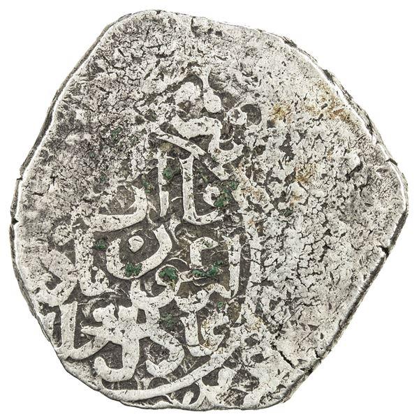 ATABEG OF YAZD: Yusufshah, 1285-1297, AR dirham (5.86g) (Yazd), ND. VF
