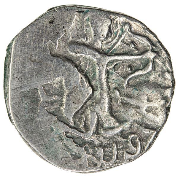 GREAT MONGOLS: Toregene, 1241-1246, AR dirham (2.79g), Warawi, ND. F-VF