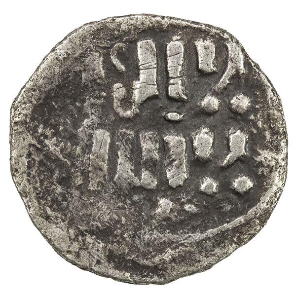 GREAT MONGOLS: Guyuk, 1246-1247, AR 1/2 dirham (1.06g), NM, ND. VF