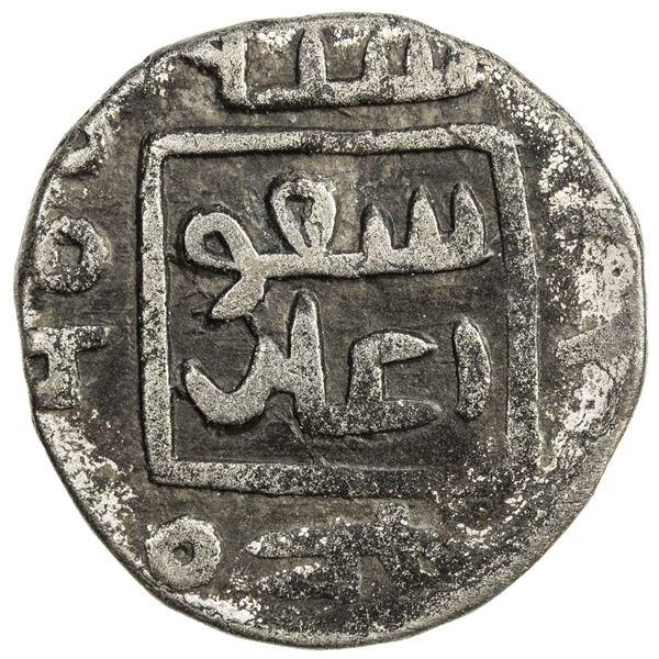 GREAT MONGOLS: Guyuk, 1246-1249, AE jital (3.00g), Shafurqan, AH64(5). VF