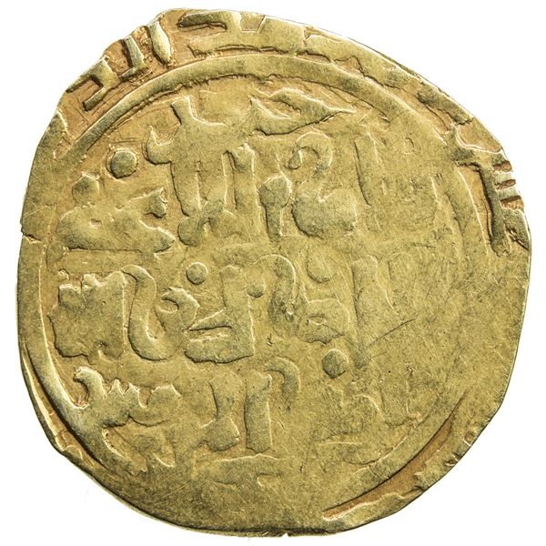 GREAT MONGOLS: Anonymous, ca. 1220s to early 1230s, AV dinar (4.50g), Jand, AH[6]2x. F-VF