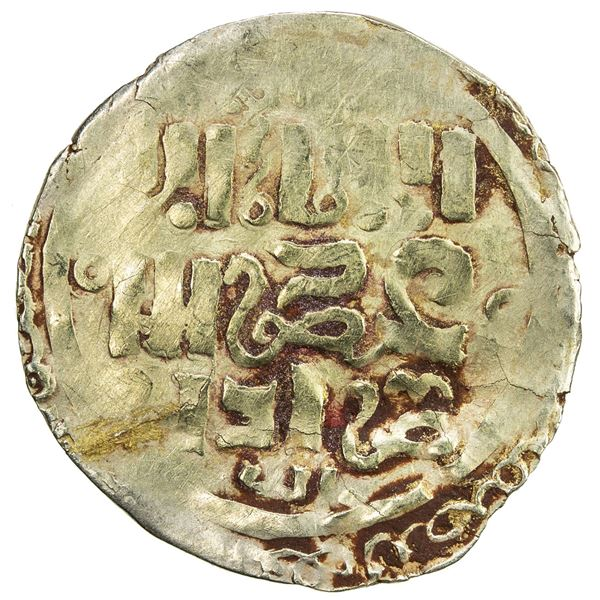 GREAT MONGOLS: Anonymous, ca. 1220s-1240s, AV dinar (2.63g), NM, ND. VF