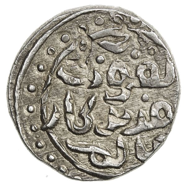 GREAT MONGOLS: Anonymous, ca. 640s-650s AH, AR dirham (3.11g), NM, ND. EF