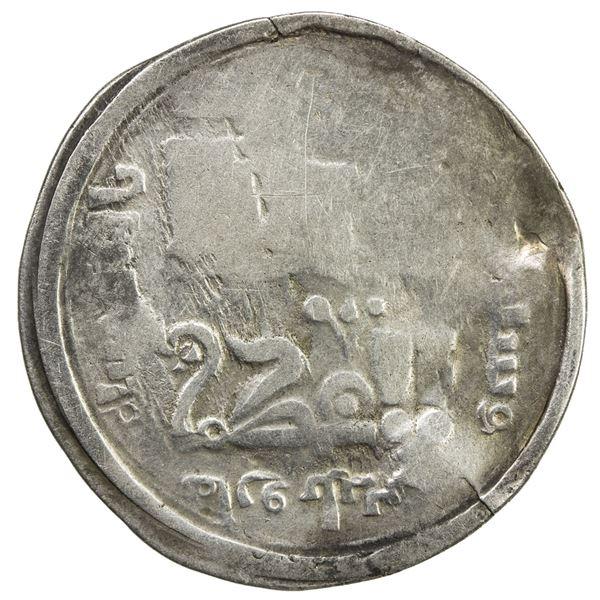 CHAGHATAYID KHANS: Chaghatay, 1227-1241, AR dirham (2.29g), Almaligh, AH638//638. VF