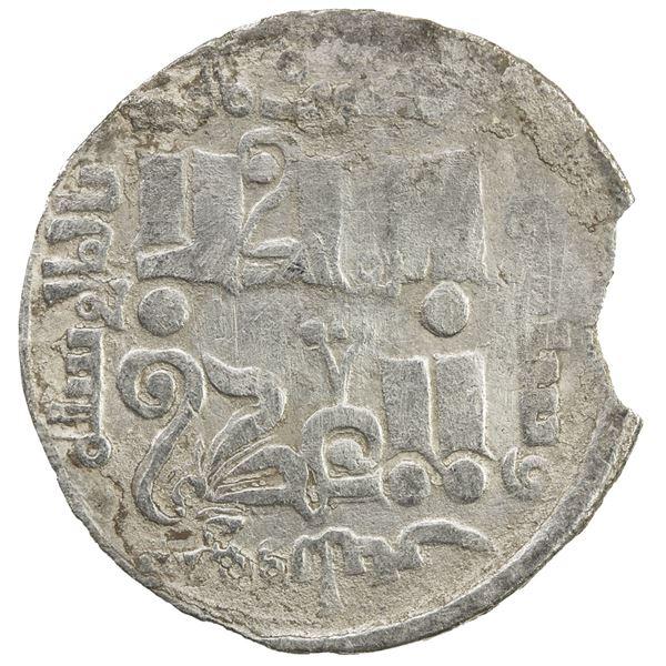 CHAGHATAYID KHANS: Qara Hulagu, 1241-1247, AR dirham (1.88g), Almaligh, AH639//643. VF