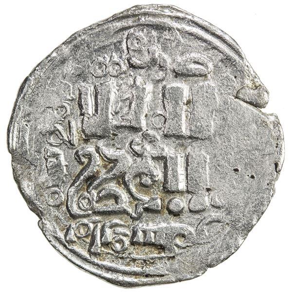CHAGHATAYID KHANS: temp. Qaidu, 1270-1302, AR dirham (1.73g), Almaligh, AH(6)78. VF-EF