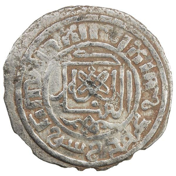 AMIR OF BALKH: Anonymous, ca. 1275, AR dirham (2.22g), Balkh, AH673. VF