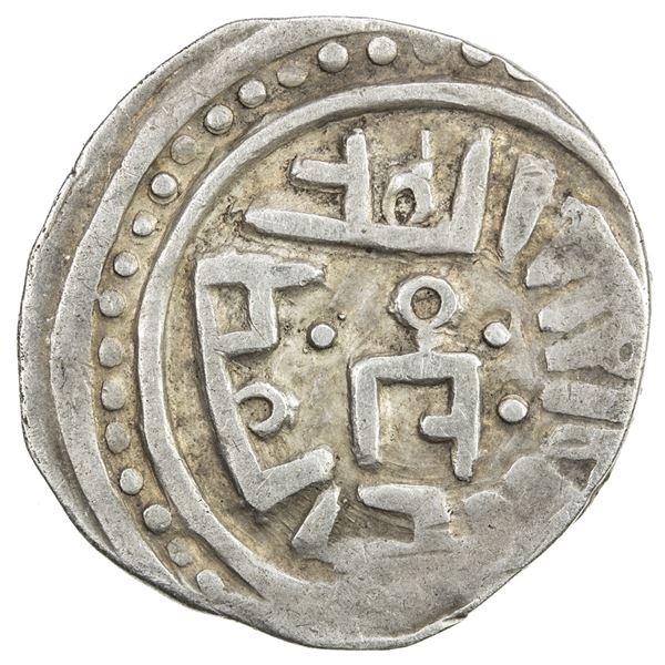 GOLDEN HORDE: Mangu Timur, 1267-1280, AR dirham (1.51g), NM, ND. VF
