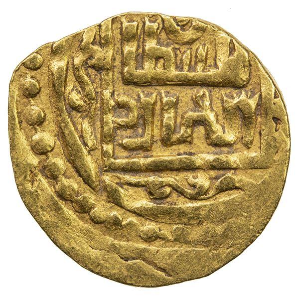SUFID: Husayn, 1361-1372, AV fractional dinar (1.15g), Khwarizm, ND. VF-EF