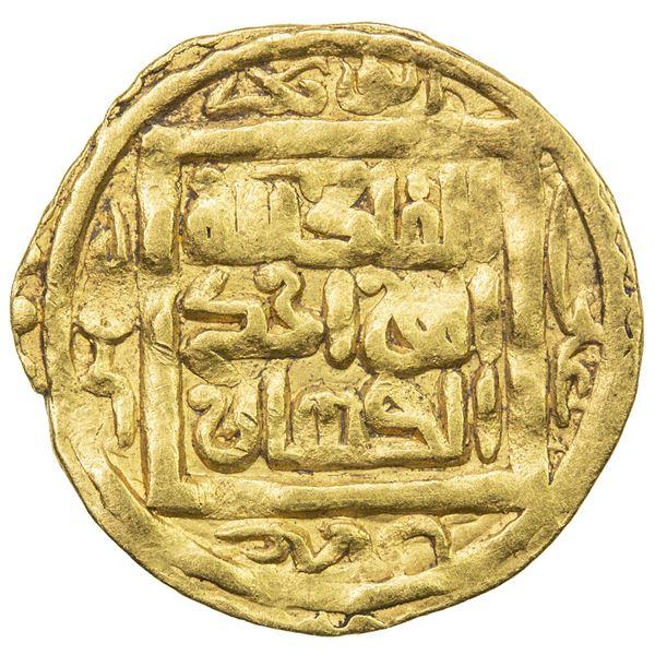 SUFID: Husayn, 1361-1372, AV fractional dinar (1.15g), Khwarizm, AH768. EF