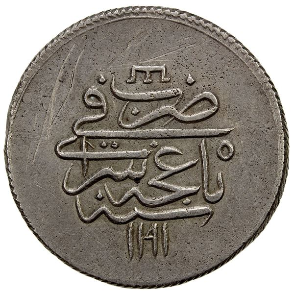 GIRAY KHANS: Shahin Giray, 1777-1783, AR 40 para (piaster, ghrush, 1/2 rouble) (14.90g), Baghcha-Sar